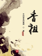 樞紐:3000年的中國